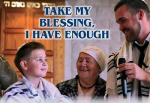take-my-blessing-title