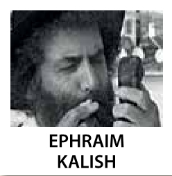 Ephraim-byline